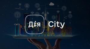 Дія City в деталях. Интервью с Егором Черневым