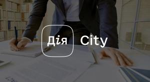 GIG-контракты: симбиоз мобильности ФОП и социальных гарантий штатного сотрудника