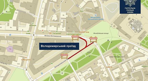 Танки в Киеве. Из-за выставки военной техники в центре столицы перекрыли проезд до 18 октября